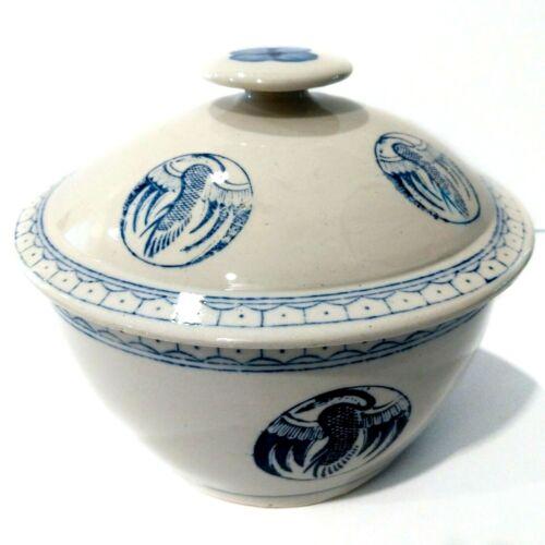 Vintage Asian Ceramic Stoneware Pottery Bowl w/ Lid Cobalt Blue Phoenix Design