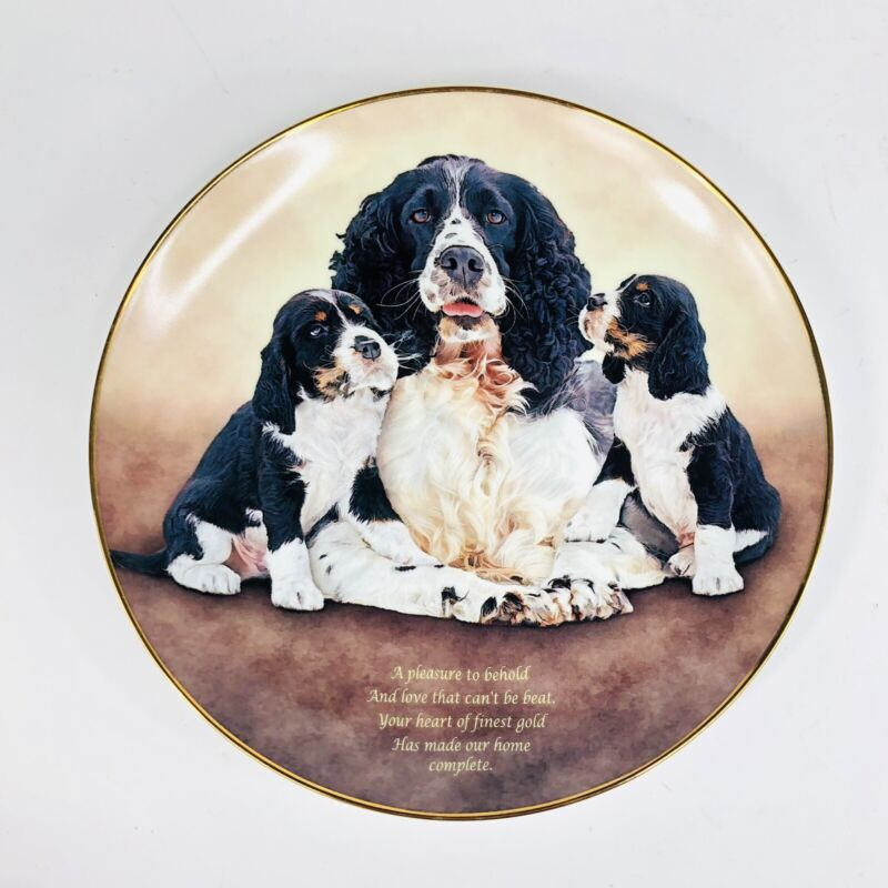 Danbury Mint English Springer Spaniel Heart of Gold Limited Edition Plate