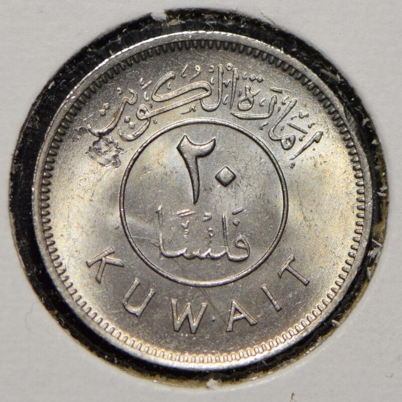 Kuwait 1961 AH 1380 20 Fils  901100 combine shipping