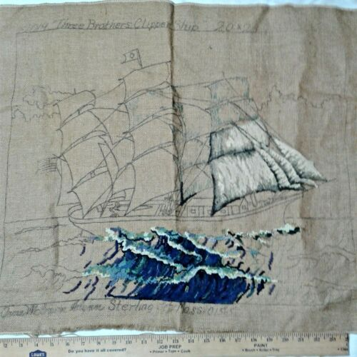 A THREE BROTHERS CLIPPER SHIP RUG HOOKING PATTERN started Jane McGown Flynn