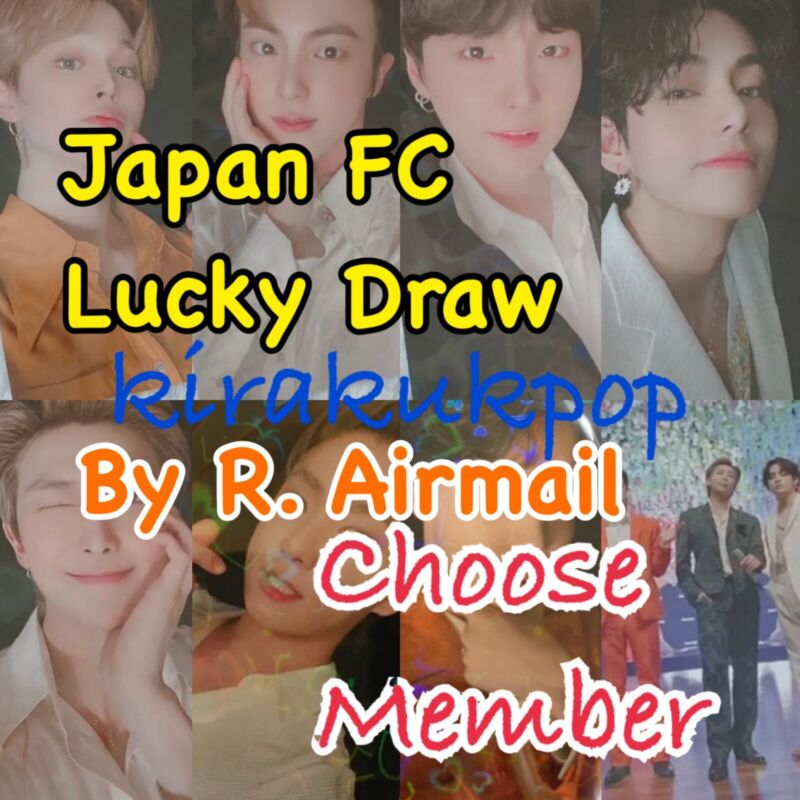 28AprUP(ChooseJPFC) BTS BE DELUXE JAPAN FC LUCKY DRAW HOLOGRAM PHOTOCARD