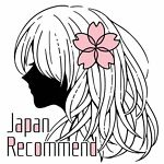 japan-recommend