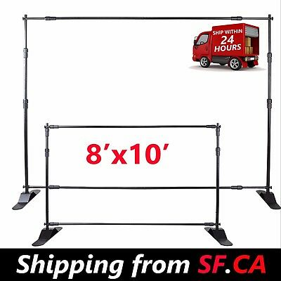 8x10fttelescopic Trade Show Backdrop Adjustable Step And Repeat Banner Stand