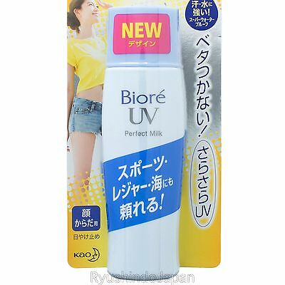 2017 JAPAN MODEL Kao BIORE UV Perfect Milk Sunscreen Face Body SPF50+ Waterproof