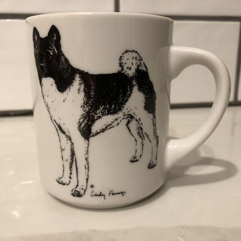Vintage Cindy Farmer American AKITA Dog Mug Cup - Rare