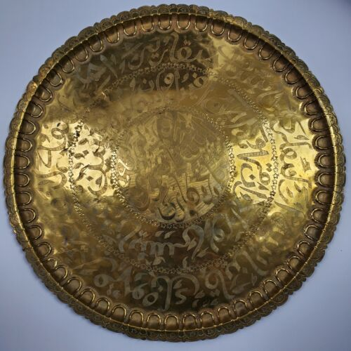 Turkish Solid Brass Tray 23 Inch Hand Chased Plaque Large Antique Vintage
