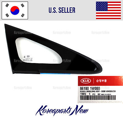 🚩 GLASS & MOLDING FRONT WINDOW RIGHT (PASSENGER) 861801W000 KIA RIO (Glass Front)