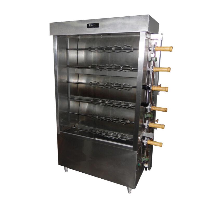 AMPTO FRG6VE Rotisserie Gas Oven