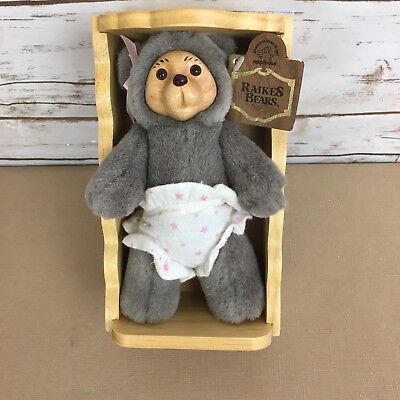 Raikes Bears Vintage Wood Bear Miniature Baby Alison In Cradle