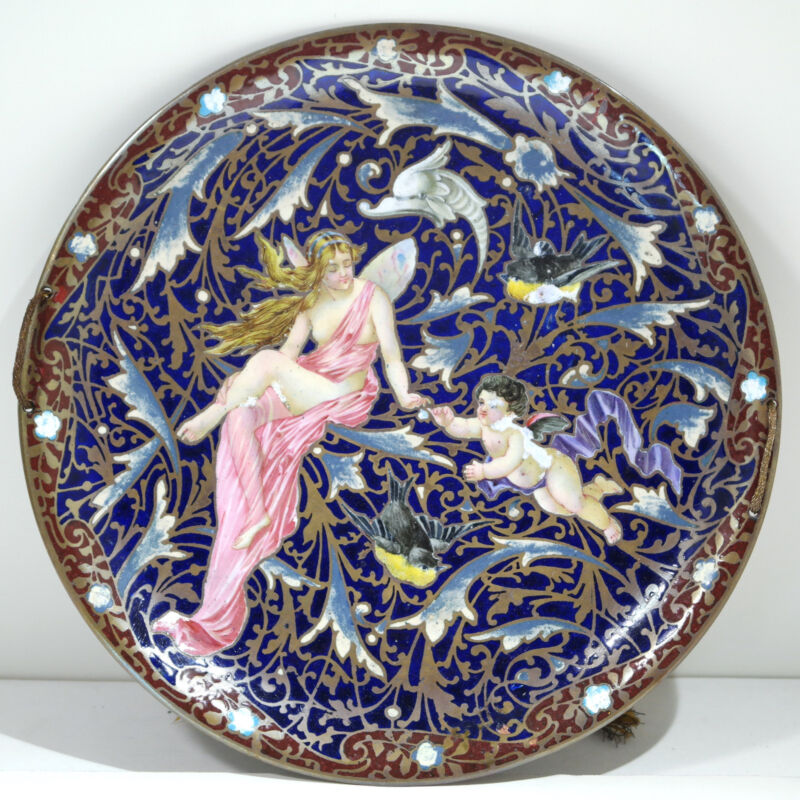 French Antique Figural Champleve Enamel Painted Plate Mermaid/Cherub Circa 1870s