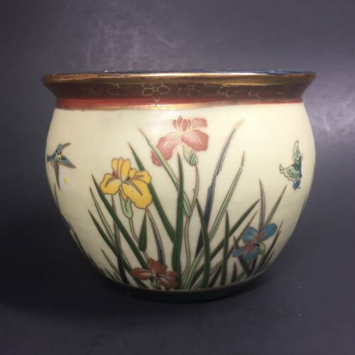 """Vintage Asian Chinese Planter Birds Hummingbird Butterfly Flowers approx 4"""""""