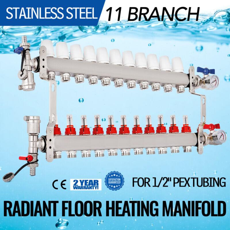 """11 Loop/Branch 1/2"""" PEX Manifold Stainless Steel Radiant Floor Heating Set / Kit"""