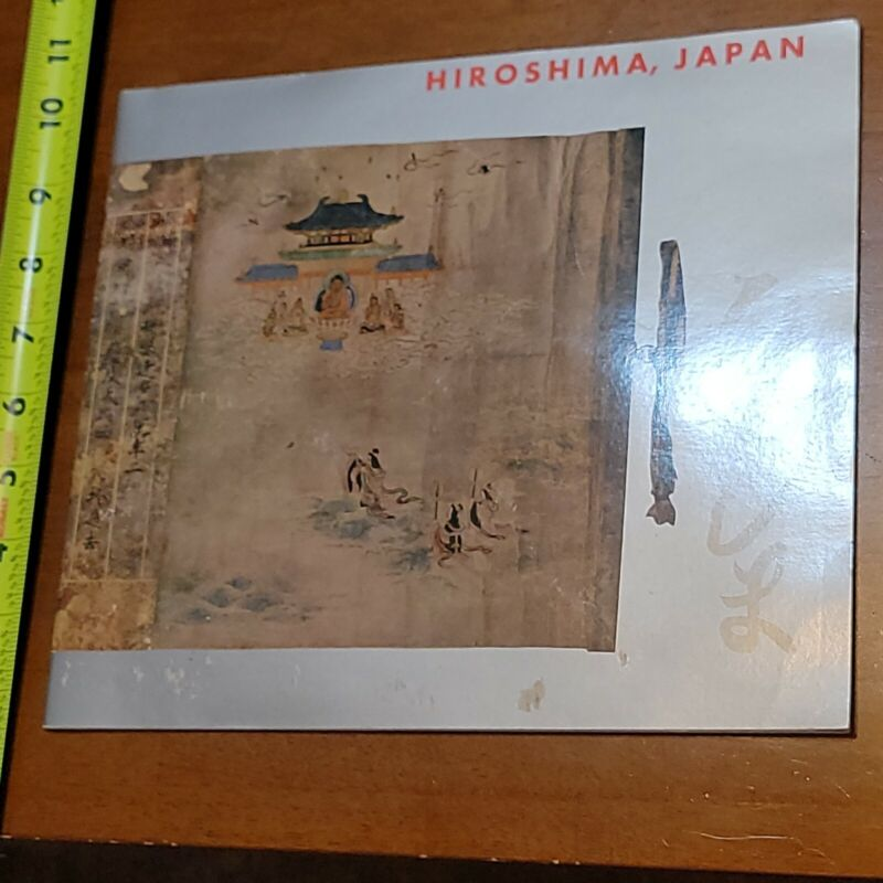 HIROSHIMA JAPAN BOOKLET PICTURE TOURIST GUIDE PREFECTURE