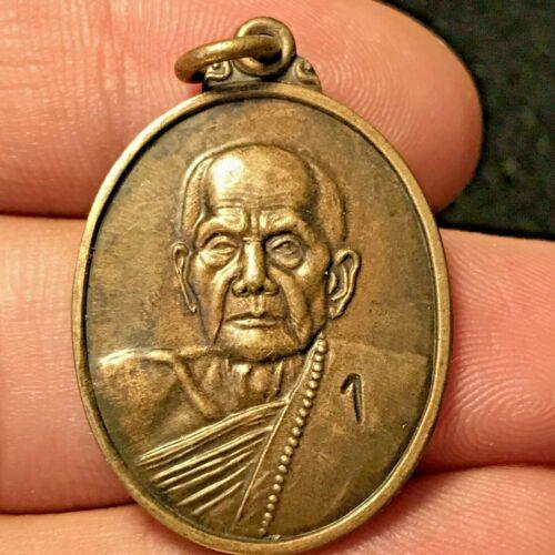 - LP MUN - หลวงปู่หมุน Thai Amulet Wat BanChan # 221 - US SELLER -