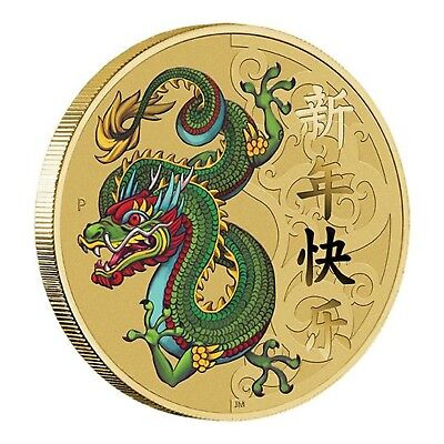 2016 Chinese New Year of Monkey Tuvalu $1 One Dollar Dragon UNC Coin Perth Mint - Chinese New Year Coins