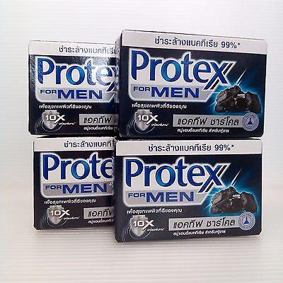 ACTIVATED CHARCOAL PROTEX MEN ANTIBACTERIAL SOAP BATH AND BODY BEST 4 barsx (Best Antibacterial Bath Soap)