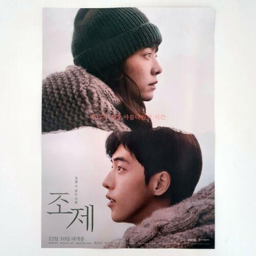 Josee Korean Movie Flyer A4 Mini Poster Ad Nam Joo Hyuk Juhyuk Han Ji Min