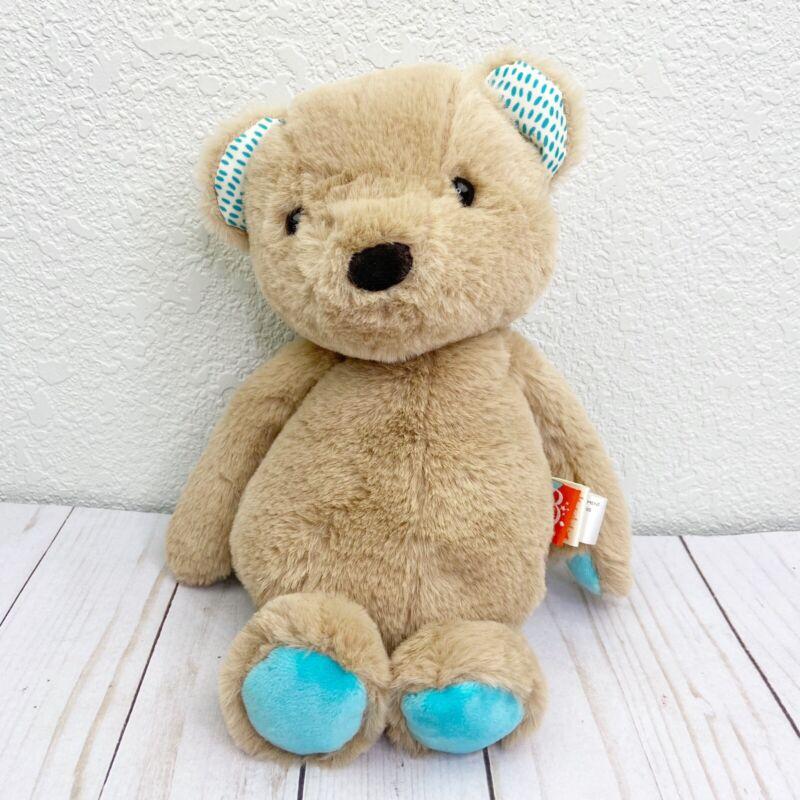 """B. Toys by Battat Happy Hues 10"""" Teddy Bear Lovey Soft & Cuddly Plush"""
