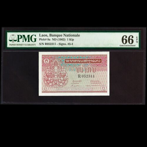 Banque Nationale du Laos 1 Kip 1962 PMG 66 GEM UNCIRCULATED EPQ P-8a