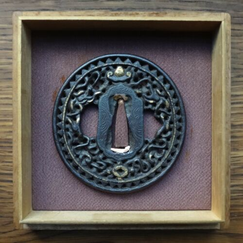Edo Period Iron Nanban Tsuba Antique Japanese Katana Sword Guard Twin Dragons