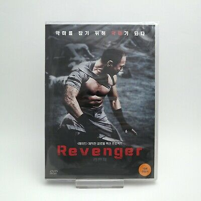 Revenger - DVD (Korean, 2019)