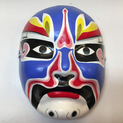 Chinese Paper Mache Theater Mask Hand Painted Blue Face with Black Eyes