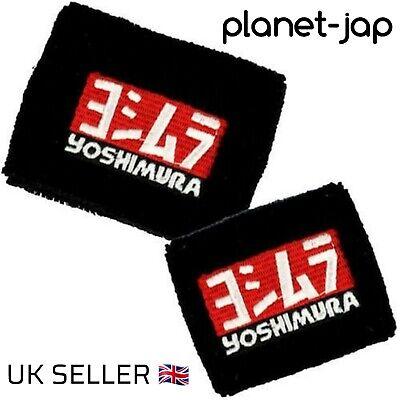 YOSHIMURA RESERVOIR SOCK COVER HONDA KAWASAKI <em>YAMAHA</em> KTM SUZUKI R1 GSX
