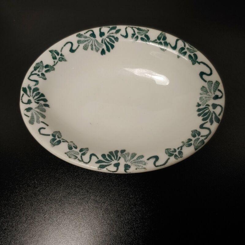 Shenango oval side dish, restaurantware