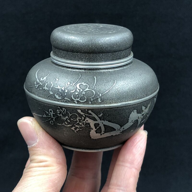 ST242 Japanese  TIn Tea Caddy / Tea Container  Signed