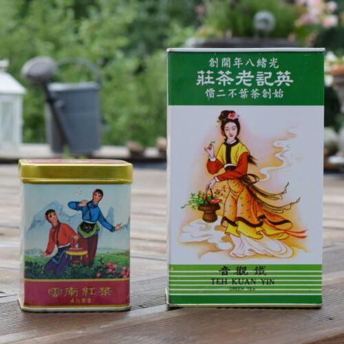 Vintage chinese metal tea boxes Hong Kong China, mid 1900