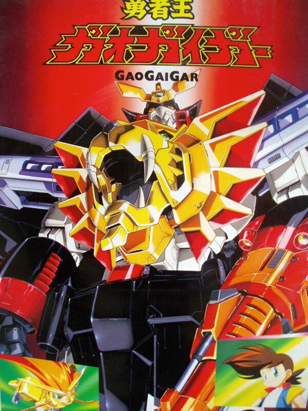 GAO GAI GAR GAOGAIGAR  PROMOTIONAL VINTAGE JAPAN POSTER