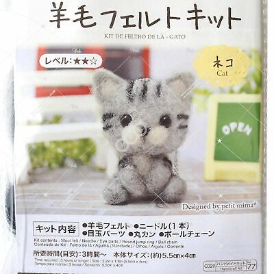 Needle Felting animal Kit Roving Wool DIY project tool Handcraft - Grey Cat New Needle Felting Projects