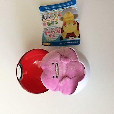 Ditto  Pokemon Center Petit Plush In Poke Ball Pokeball Case Vol 2 Japan New