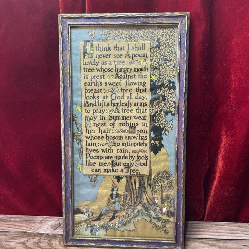 "Antique Framed Poem ""Trees"" by Joyce Kilmer"
