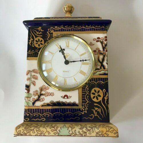 MASON Double Landscape Clock