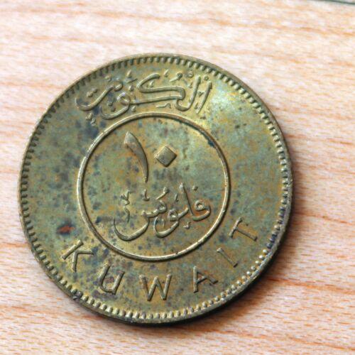 1976 Kuwait 10 Fils