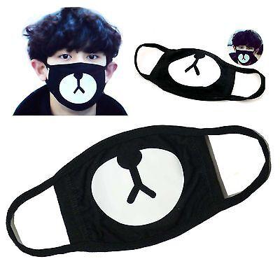 Fashion Ayo and Teo Face Mask panda bape  mask bear mouth black bw - Bear Mask