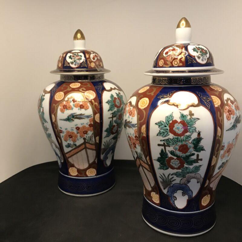 "Pair of gold imari covered ginger jars 12"""