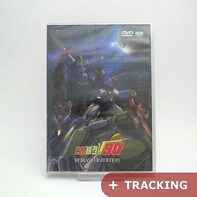 Robot Taekwon V 90 - DVD (2007) / Korean Animation