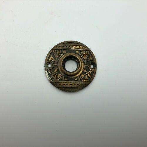 Antique Cast Brass Ornate Eastlake Victorian Doorknob Backplate Rosette   D3