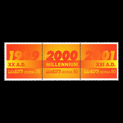 Georgia 2000 - New Millennium - Sc 247 MNH