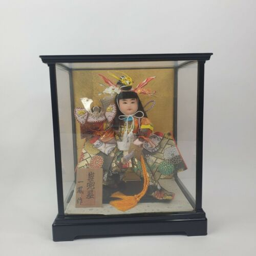 Vintage Japanese Musha Boy Day Doll Samurai With Sword In Glass Case