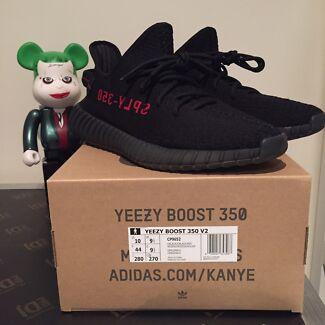 ✅ adidas YEEZY BOOST 350 V2