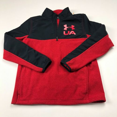 Under Armour Youth Large Boy