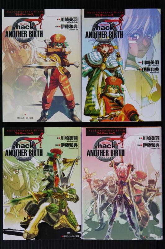 JAPAN .hack//Another Birth novel #1~4 Complete Set
