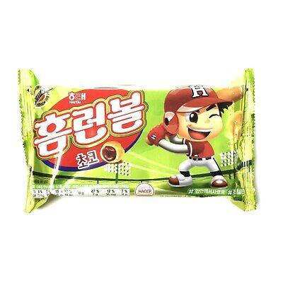 Haitai Homerun Ball Choco 46g 1Bag Korea Sweet Snack