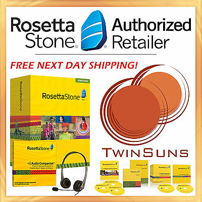 New  Rosetta Stone  Japanese 1  2   3 Homeschool Set  Audio Companion  Headset