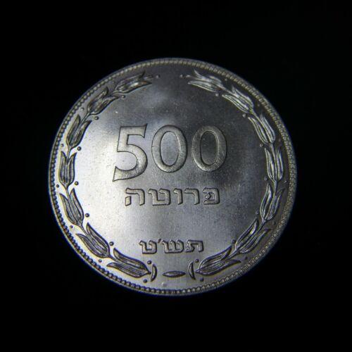ISRAEL 1949 SILVER 500PR PRUTA - BU