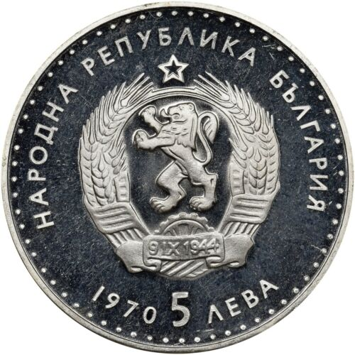 BULGARIA 1970  5 LEVA  PROOF 120th Anniversary of Ivan Vazov
