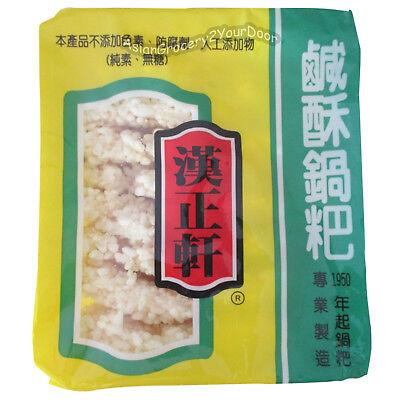 - Hahn Shyuan Food Rice Cake 7oz Protein 3g